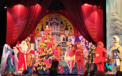 Чудо царя Гвидона: Сказка для детей и взрослых