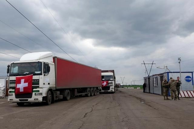Швейцарская гуманитарная помощь Донецку