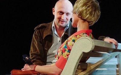 """Он её обманул. Она его обманула. Спектакль """"Скамейка""""."""