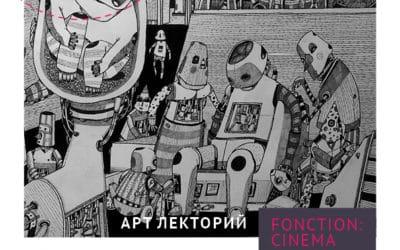 Lemanika: арт-лекторий с Кириллом Светляковым в Женеве.