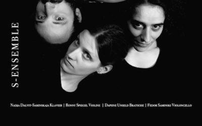 S-ensemble : Бетховен, Малер, Брамс (Цюрих)