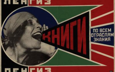 Русский авангард, парик Ленина, ГУЛАГ на выставке в Цюрихе