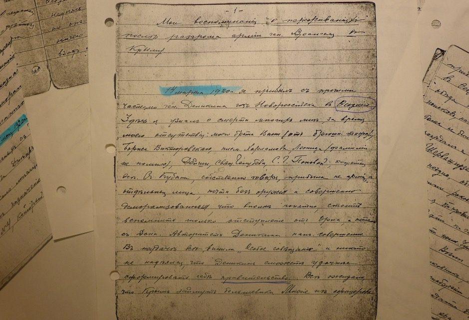 Лозаннский студент переводит дневник прадеда-белоэмигранта