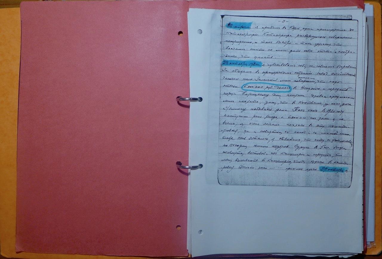 В семейном архиве Юрасовых сохранились копии 130 страниц с записями вековой давности. (© Alexandre Yourassoff)