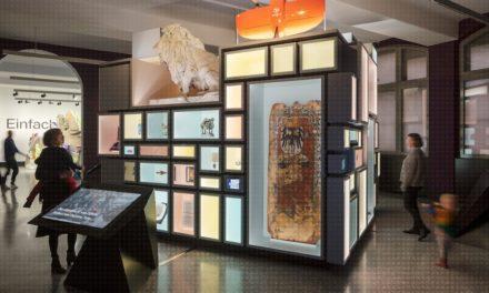 «Просто Цюрих» – город и кантон сквозь призму Национального музея