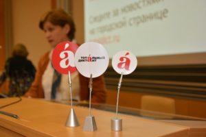Пятый Тотальный диктант по русскому языку в Швейцарии