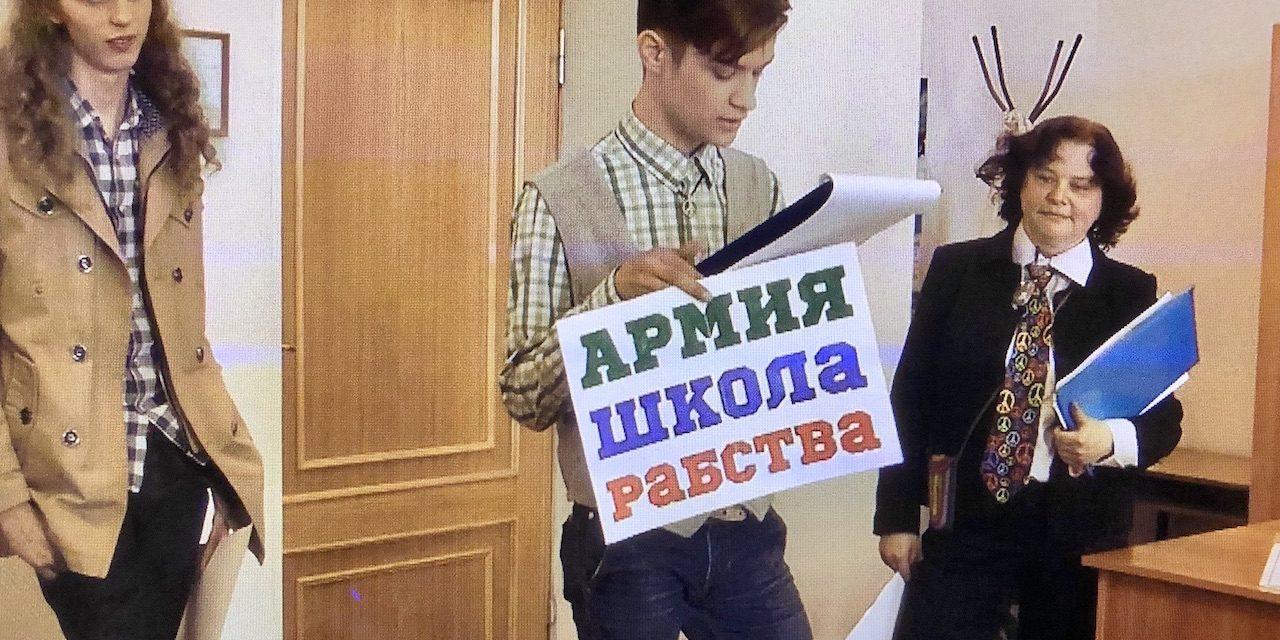 Кадр из кинофильма режиссера Татьяны Чистовой «Убеждения», 2016 год