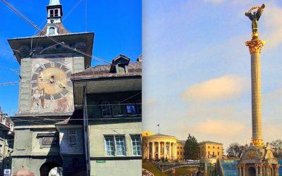 Берн активно помогает Киеву проводить реформы. (© schwingen.net)